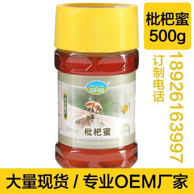 枇杷蜜生態蜂蜜500g瓶裝土蜂蜜廠家直銷代發蜂蜜可OEM
