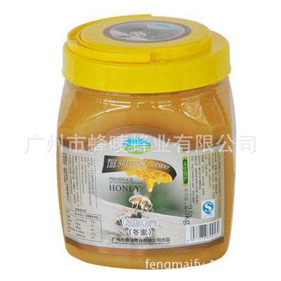 中蜂蜂蜜批发 高山鸭脚木冬蜜2500g 结晶蜜