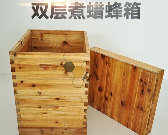 2套包郵 蜂箱 雙層杉木標準蜂箱 煮蠟烘干蜂箱不變形 蜂具批發