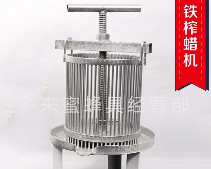 养蜂工具压蜡机压蜜机手拧式铁榨蜡机轧蜡机砸蜡机挤蜜机挤蜡机