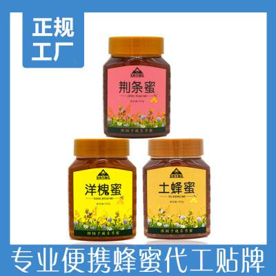 四川北川土蜂蜜500g批發荊條蜂蜜百花蜜農家自產蜂蜜土蜂蜜洋槐蜜