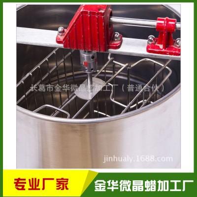 不锈钢摇蜜机 齿轮式摇蜜机 甩蜜桶