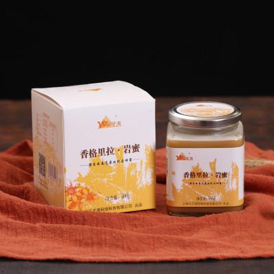 源头好货 香格里拉岩蜜500g 1瓶土蜂蜜多少钱一斤小瓶蜂蜜王子清