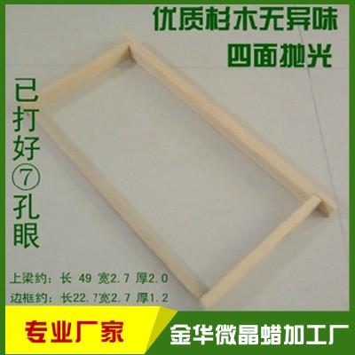 蜂具 巢框 优质杉木巢框 巢框散件 养蜂工具杉木 200个包邮
