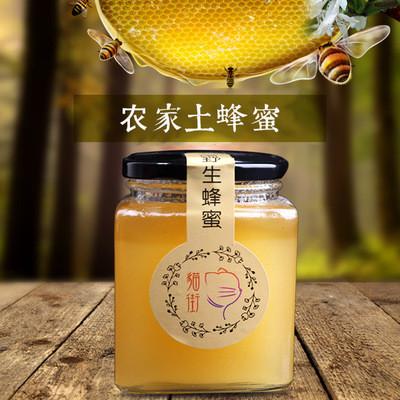 云南特產農家土蜂蜜 小??Х然?00g罐裝 不易結晶營養蜂蜜