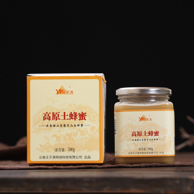 云南野生蜂蜜土特產農家產品蜂蜜500g 王子清高黎貢山野生土蜂蜜