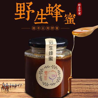云南特产野生百花黑蜂蜜 美味黑蜂蜜 原产地直销批发黑蜂蜜