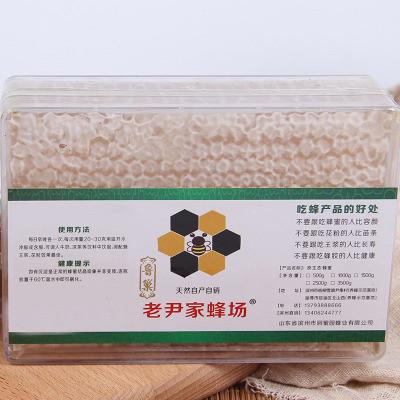 自产自销天然蜂巢蜜山花巢蜜 自然成熟全封盖百花蜂蜜块