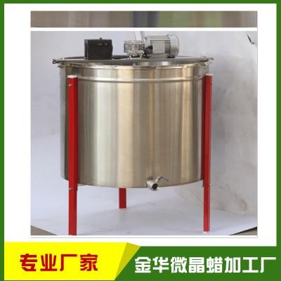 出口型12框電動全封閉搖蜜機摔蜜桶 打蜜機304不銹鋼內框