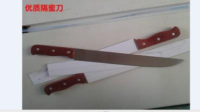 【割蜜刀】 中蜂 土蜂 蜂具 养蜂工具 不锈钢割密刀