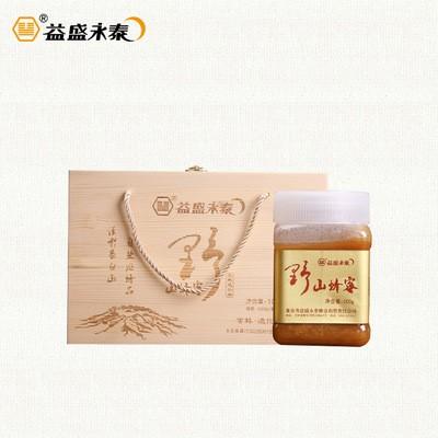 益盛永泰 东北长白山集安特产 野山蜂蜜礼盒装500g*2瓶