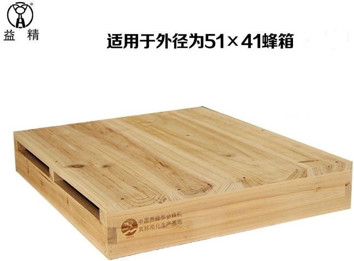 益精蜂具蜂箱大盖隔王板养蜂工具适用于外径为51X41