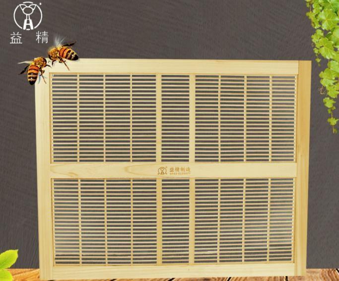 益精牌隔王板益蜂隔王板规格51x41养蜂工具量大可定做厂家包邮