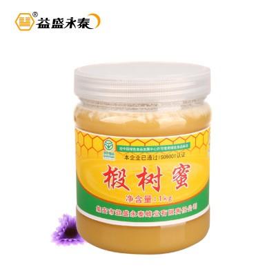 益盛永泰 东北吉林集安 长白山纯蜂蜜 椴树蜂蜜实惠装1Kg 42度