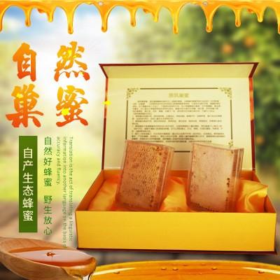 自然农家土特产巢蜜 新鲜采摘可食用农产品营养美味蜂蜜礼盒装