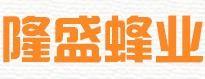 大余县隆盛蜂业蜂箱厂