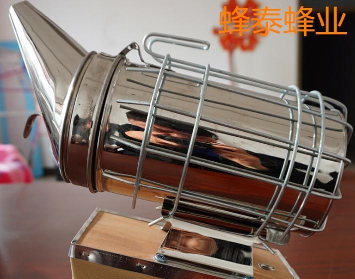养蜂工具 蜂具 不锈钢喷烟气 牛皮 出口型 喷烟器 防火罩防烫低