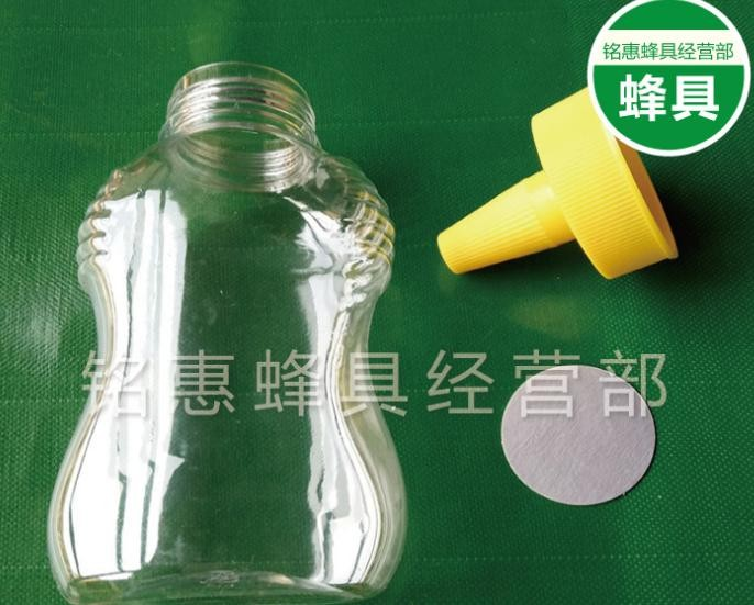 500克尖嘴蜂蜜瓶 塑料无异味 加厚塑料瓶 每件200个