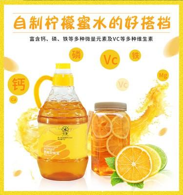 宋小蜜蜂蜜纯瓶天然农家自产美容养颜排毒蜂蜜大桶装野生一箱6瓶