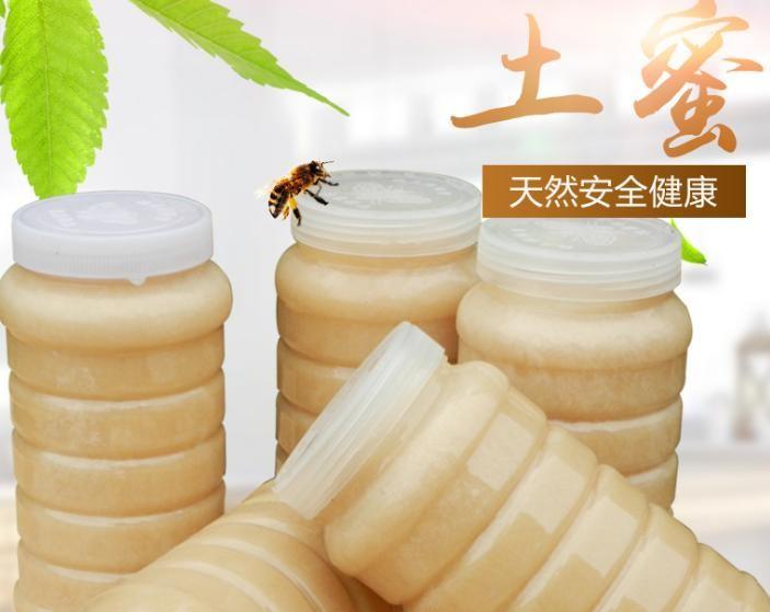 雪蜜結晶土蜂蜜 農家自產天然蜂蜜原蜜結晶 結晶蜂蜜成熟天然蜂蜜