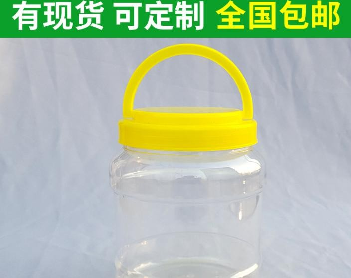 长期批发 密封罐塑料瓶蜂蜜瓶 2500g 5斤加厚手提盖pet瓶子