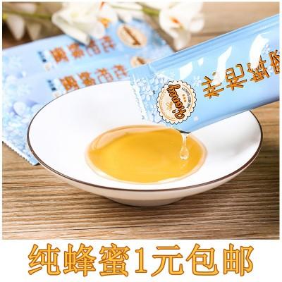 土蜂蜜2條裝 福建土特產枇杷蜂蜜散裝批發廠家直銷