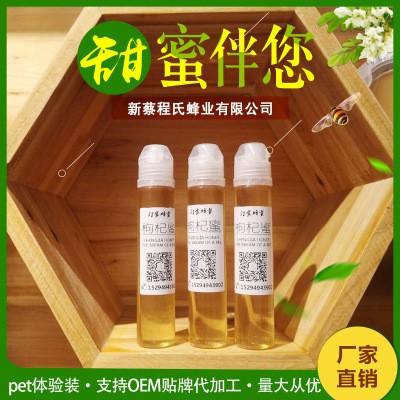 新蔡程家蜂蜜纯蜂蜜农家自产蜂蜜土蜂蜜百花蜜120gpet瓶