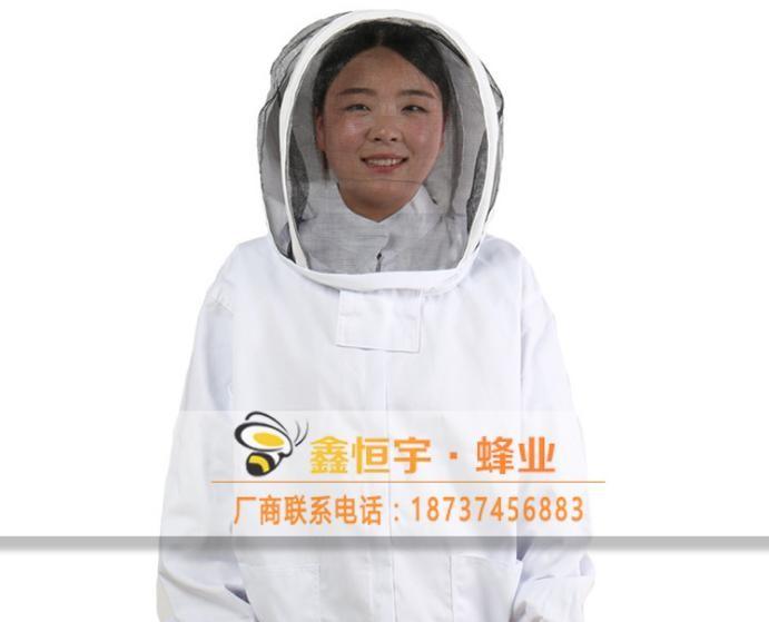 供应出口型白色拉链太空防蜂服 防蜂上衣 蜜蜂防蛰服 半身太空服