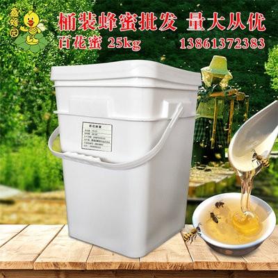 25公斤天然百蜂蜜 結晶蜂蜜土蜂蜜洋槐蜜一件代發蜂蜂場直銷
