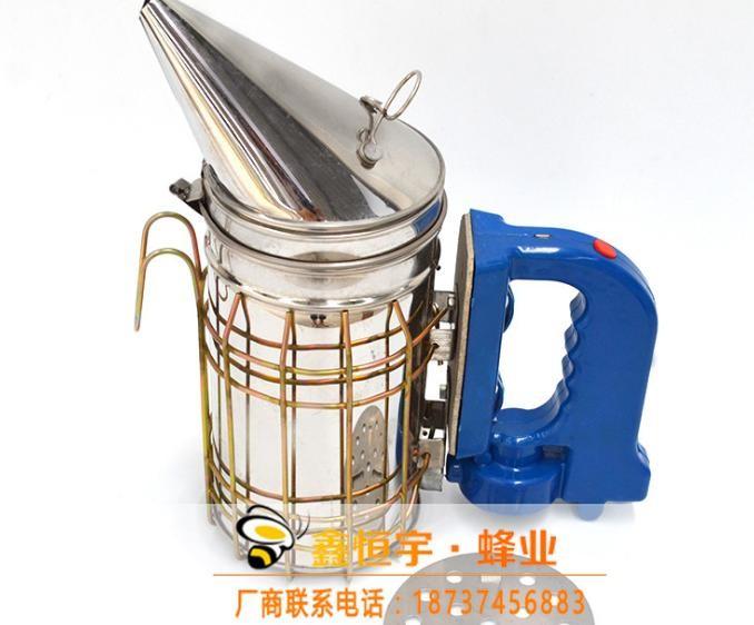 養蜂工具 蜂具電動噴煙器 不銹鋼噴煙器噴煙機熏蜜蜂 電動噴煙器