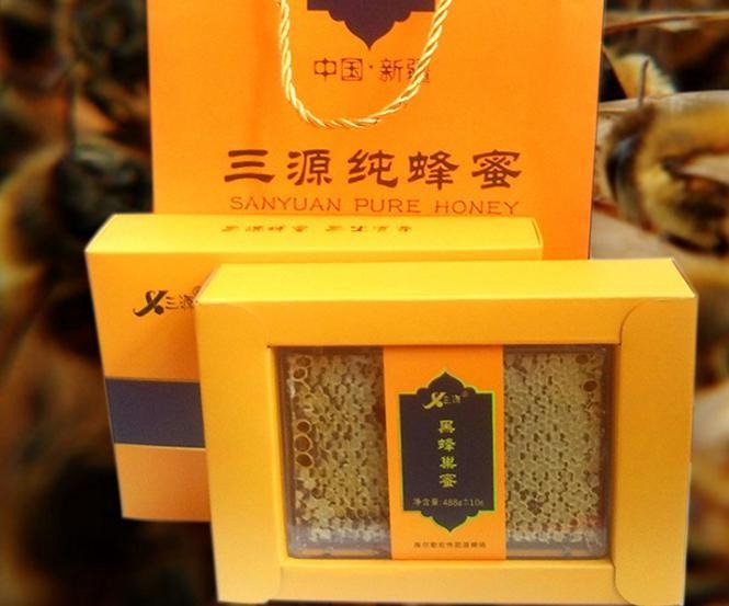 新疆特产三源黑蜂巢蜜488g*2蜂蜜礼盒年货批发/厂家直销支持分销