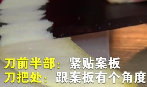 【视频】做蜂蜜柚子茶的诀窍