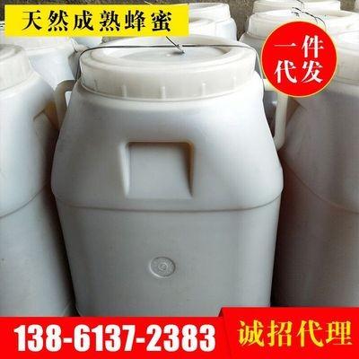 桶裝蜂蜜山花蜂蜜洋槐蜜土蜂蜜棗花蜜80公斤一桶