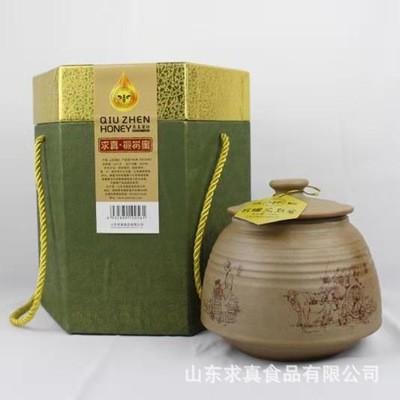 瓦罐蜜禮盒1500g瓶裝槐花蜜棗花蜜土蜂蜜支持一件代發求真食品