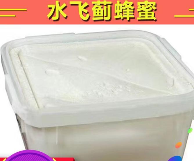 批發出售水飛薊蜂蜜 愛巧蓮商行 蜂蜜批發 量大從優 歡迎咨詢