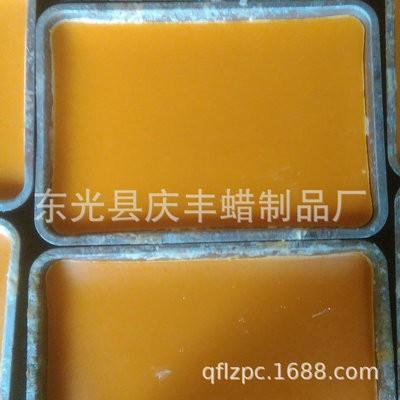 提纯固体蜂蜡