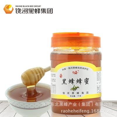 饒峰饒河東北1kg自產野生土蜂蜜