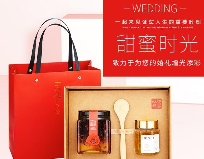 結婚喜糖回禮婚蜜玫瑰洋槐蜜天然喜慶盒子包裝蜂蜜
