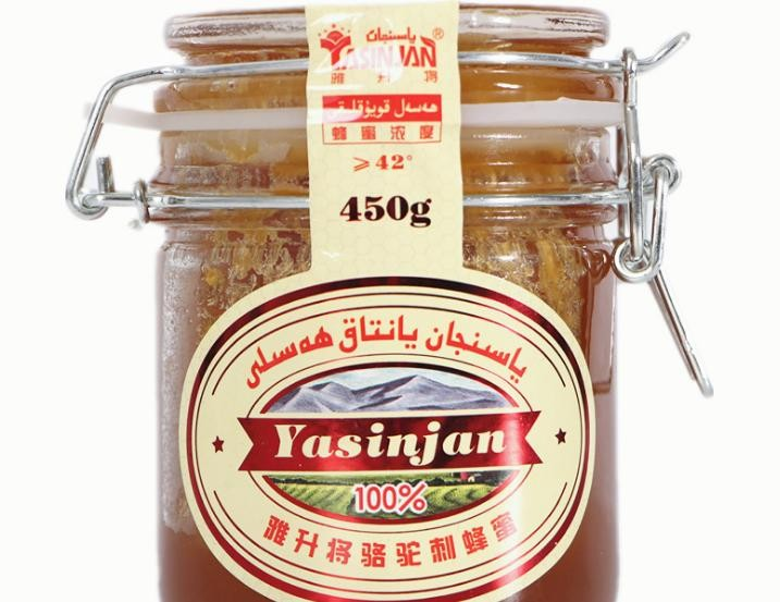 駱駝刺蜂蜜 450g小罐蜂蜜沖調飲料 新疆廠地直發 量大從優
