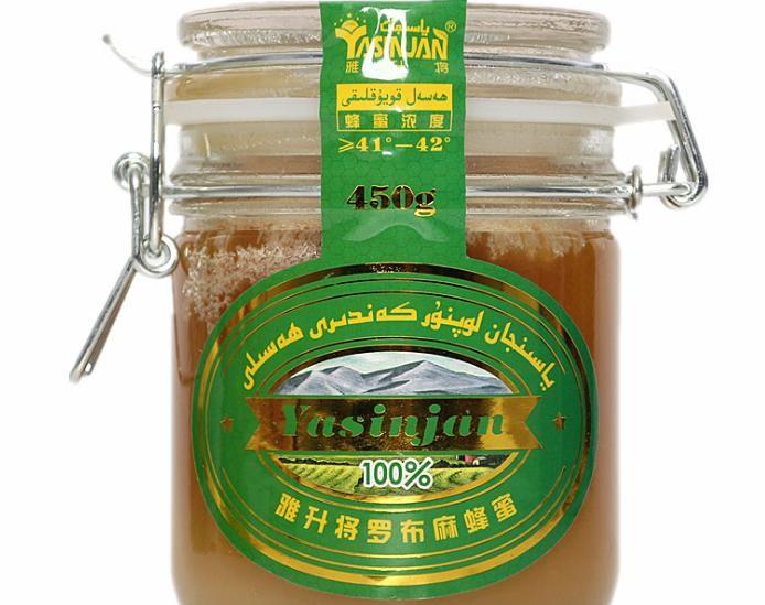 罗布麻蜂蜜 450g小罐蜂蜜冲调饮料 新疆厂地直发 量大从优