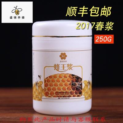盛锦养蜂蜂皇浆250g