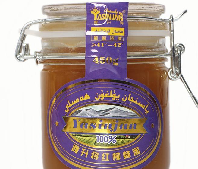 紅柳蜂蜜 450g小罐蜂蜜沖調飲料 新疆廠地直發 量大從優