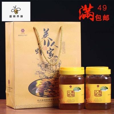 盛錦養蜂 洋槐蜜2000g