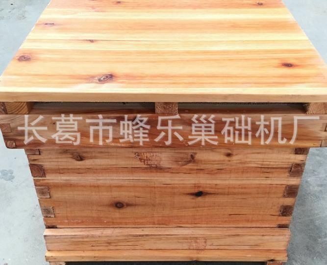 意蜂双层中蜂蜂箱 杉木蜜蜂蜂箱