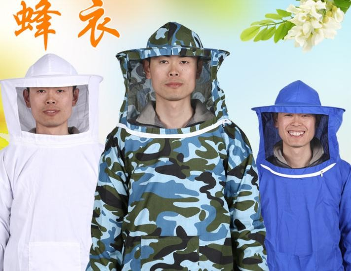 分体防蜂服带散热透气孔马蜂服,防马蜂连体衣特价包邮