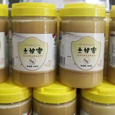 土蜂蜜罐裝2500g