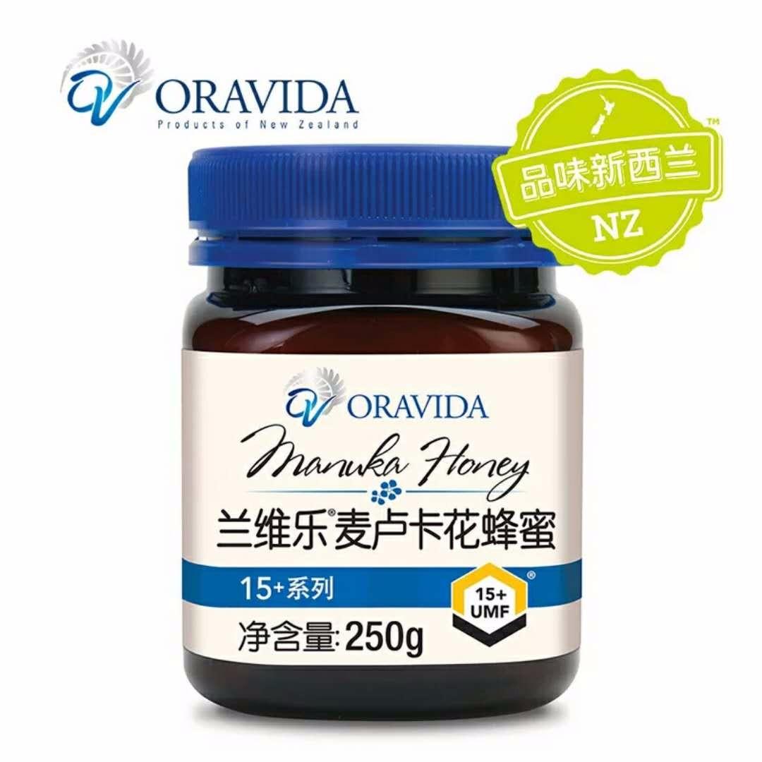 兰维乐ORAVIDA新西兰麦卢卡花蜂蜜UMF15+250g原装进口瓶装