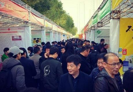 山西沁水县组团参加<em>2019</em>中国蜂业博览会
