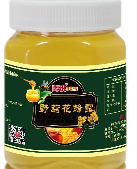野菊花蜂露 鹰祺正品蜂蜜天然农家自产 500g