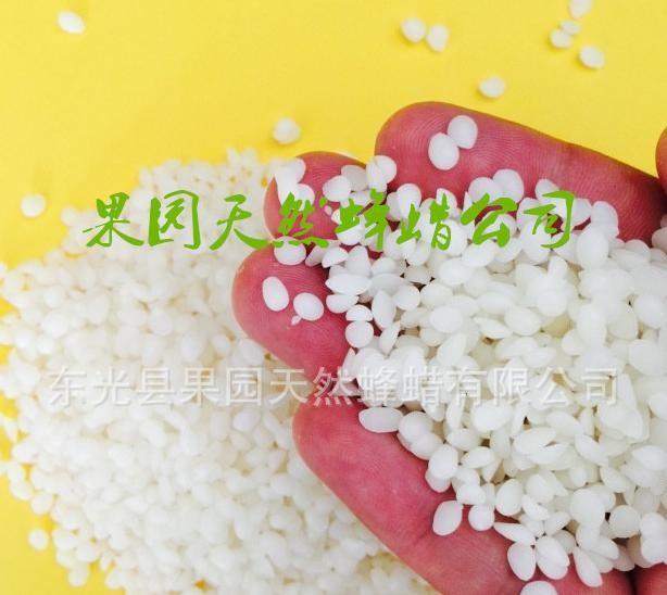 顆粒白蜂蠟 陽光脫色蜂蠟 白蜂蠟
